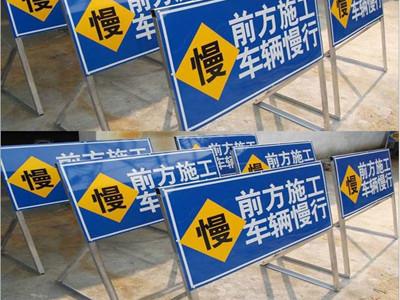 工地道路车辆指示牌