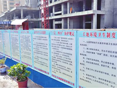建筑工地制度牌