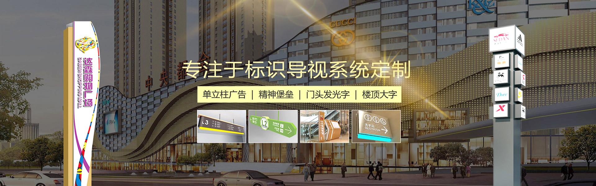 咸阳门头广告牌匾制作