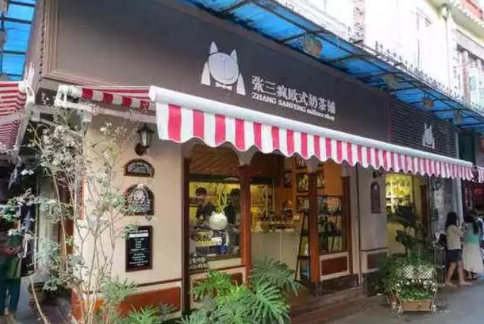 咸阳店铺广告牌