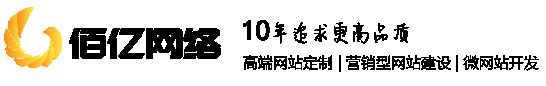 陕西佰亿网络科技有限公司