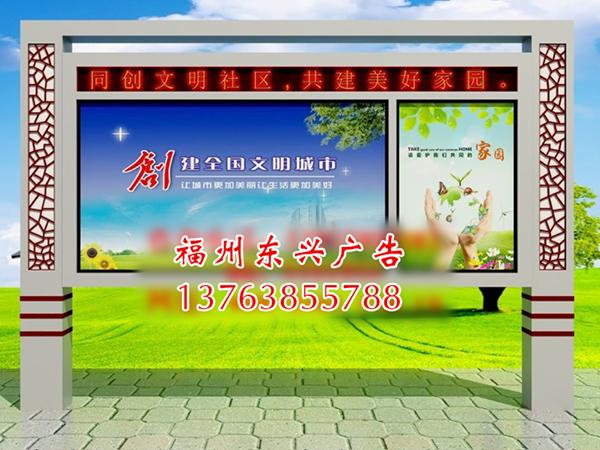 福州廣告燈箱的種類和運用