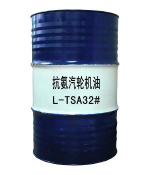 抗氨汽��C油L-TSA32#性能特征