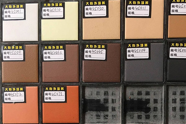 夹江瓷砖销售.