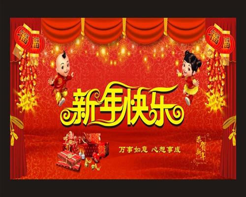 夹江外墙砖厂2019春节放假安排