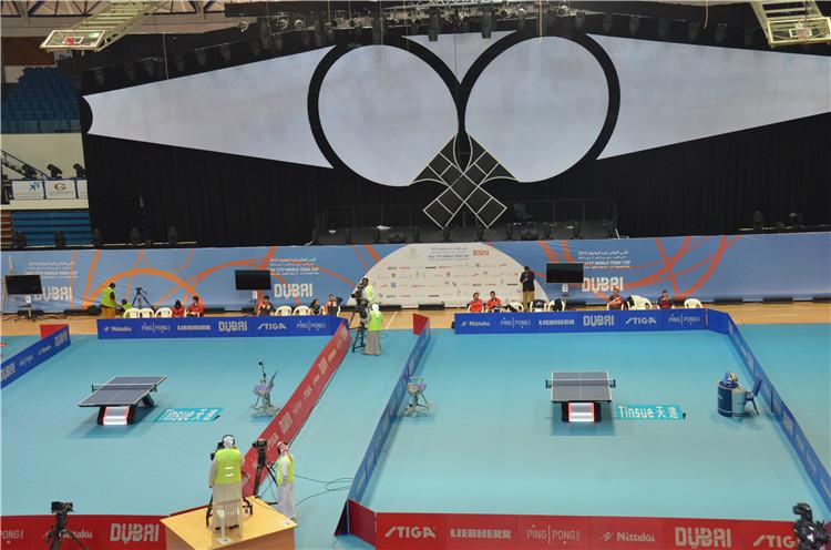 迪拜国际乒联2015团体世界杯