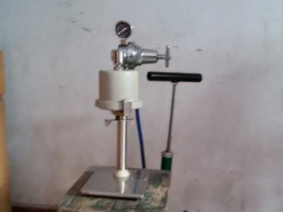 實驗室儀器設備