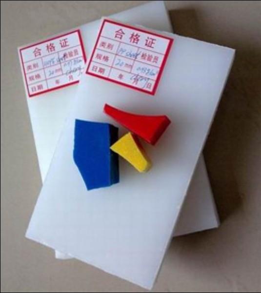 扬州超高分子量聚乙烯板供应商鑫丰规模最大的超高分子量聚乙烯板厂家之一