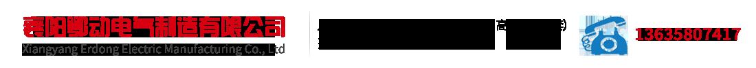 湖北凱時國際app首頁登錄有限公司