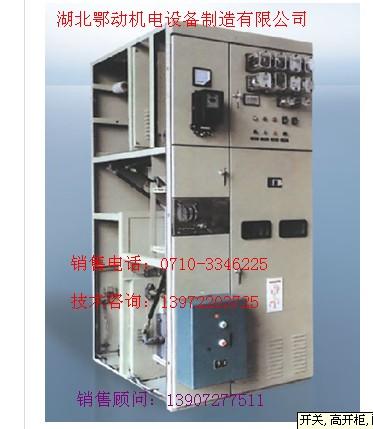 XGN2-10箱型固定式金属封闭开关柜