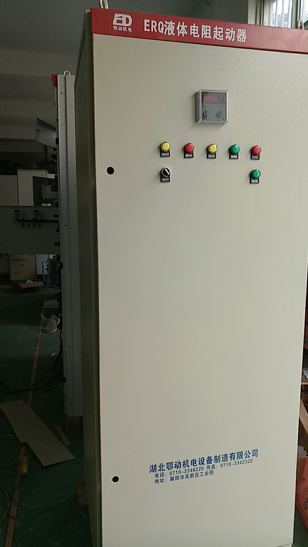鄂动热销,100KW绕线水阻柜