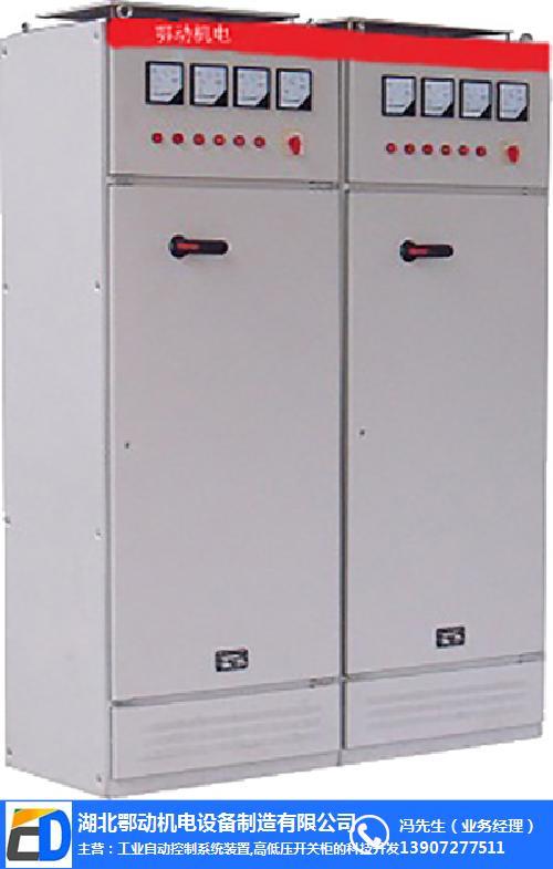 内蒙古电容补偿装置,鄂动机电电气行业专家
