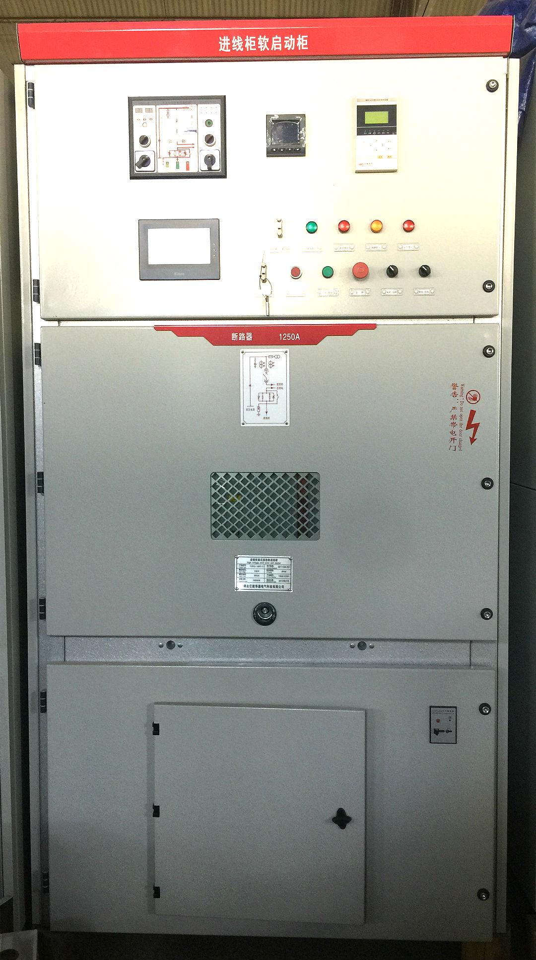 山东临沂高压固态软启动装置