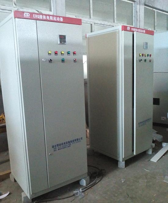 ERQ系列绕线电机水阻柜