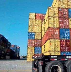 貿易行業解決方案