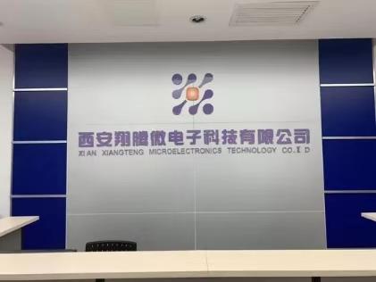 西安翔騰微電子科技有限公司