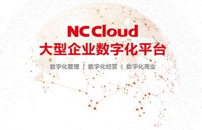 NC Cloud