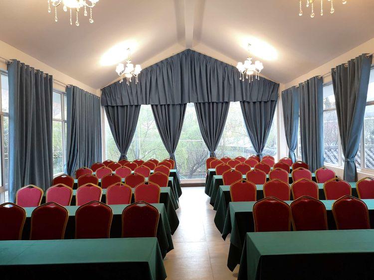 山庄会议室