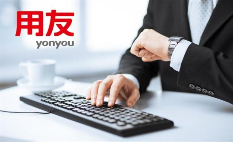 咸阳用友财务软件代理商为您提供公司零售解决方案
