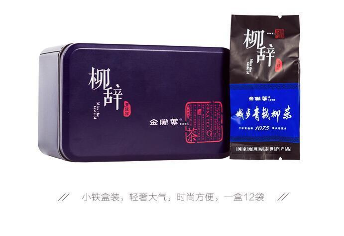 柳辞城步青钱柳茶