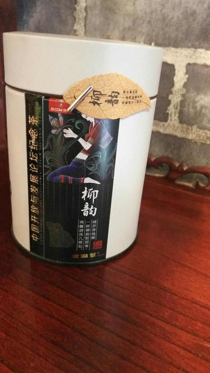 柳韵城步青钱柳茶
