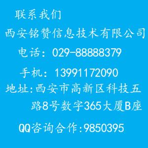 西安网站建设,西安网络营销,西安网站建设公司,西安网站优化,西安网站优化公司,西安网站推广,西安网站推广公司,西安网站托管,西安网站托管公司