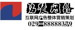 西安铭赞网络公司_Logo