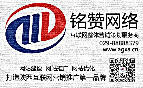 2020/01/26祝贺中卫做管夹的湛先生和铭赞网络签约seo关键词优化推广五年