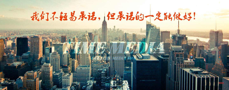 西安网站建设,西安网站推广,西安网站优化,西安网站托管