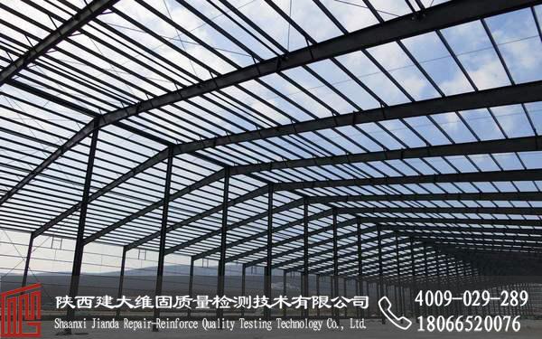 钢结构厂家检测
