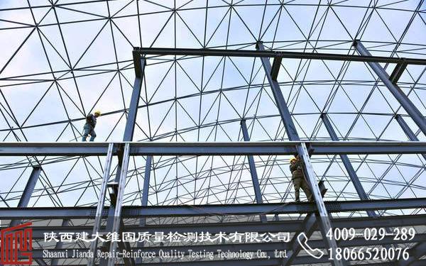 郑州钢结构探伤检测权威机构为您服务