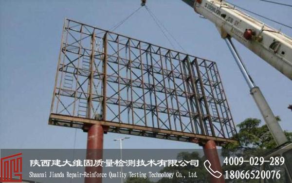 钢结构户外广告牌检测