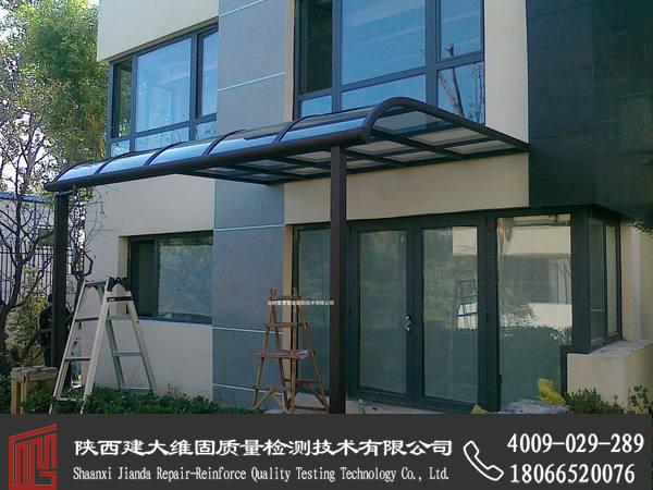 汝州市改造房屋鉴定