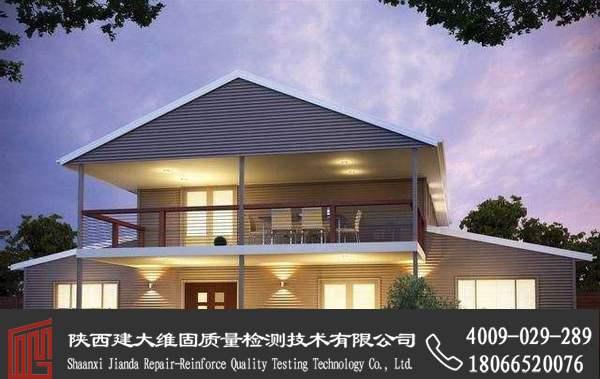 内黄县房屋修复鉴定