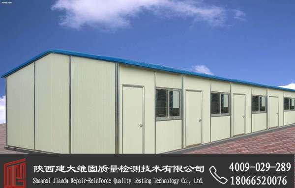社旗县房屋检测项目