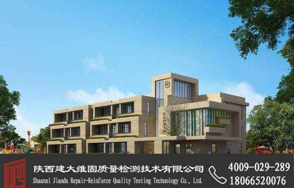 新野县征收房屋检测