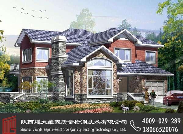 西平县房屋安全检测