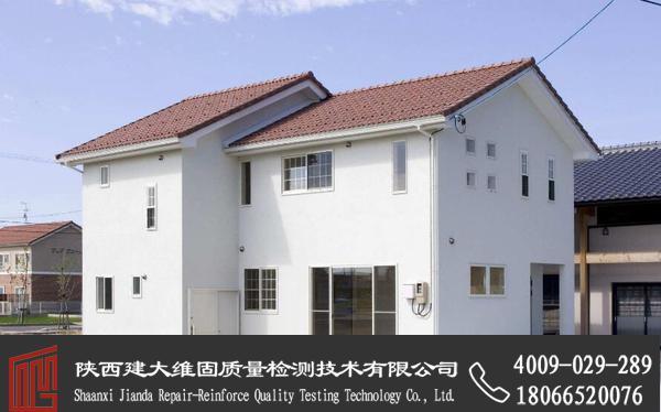 上蔡县房屋检测机构