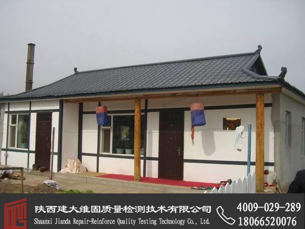 新蔡县房屋改造检测