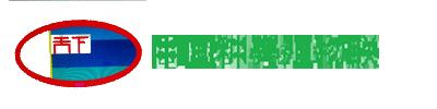 中国种养殖物联网_Logo