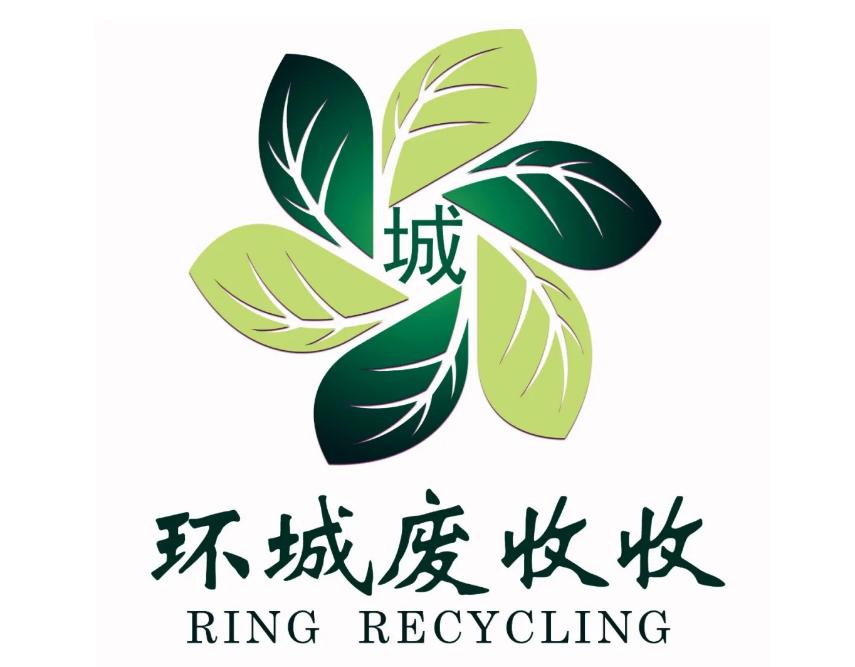 2020年8月3号,环城废收收小程序正式上线