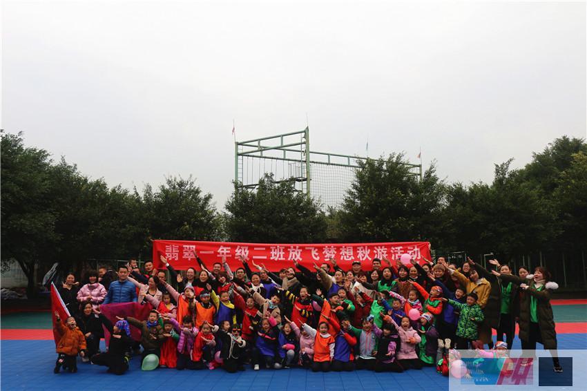 乐山学生户外拓展培训