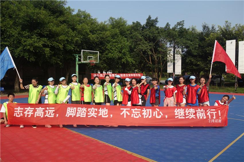 乐山学生户外拓展训练中心