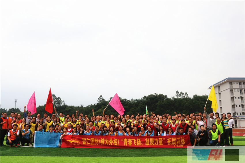 乐山学校户外拓展培训服务