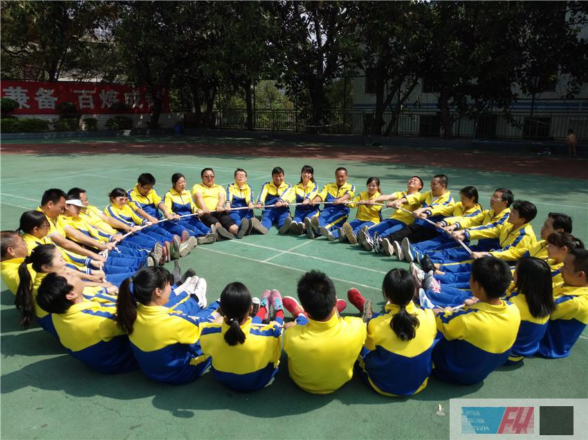 乐山教师拓展培训服务