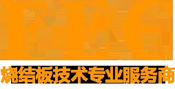 菲迩德环保科技(重庆)有限公司