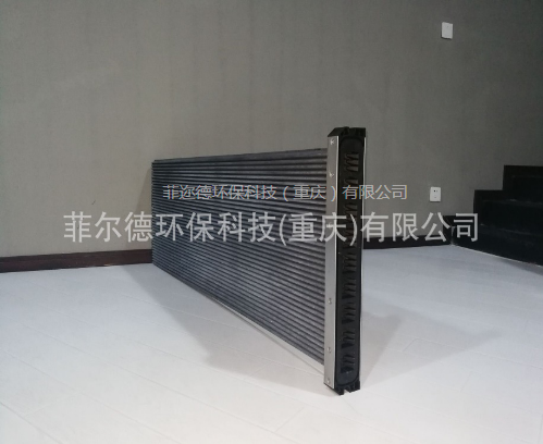 塑烧板除尘器在染料行业的应用价值
