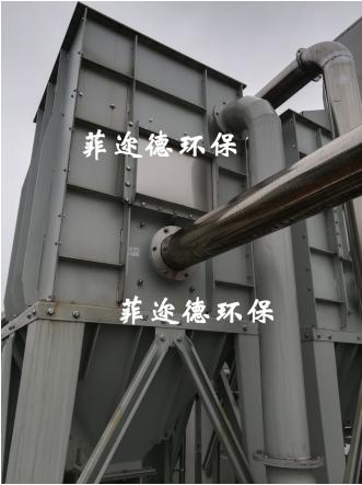 塑烧板除尘器在干熄焦工艺段的应用分析