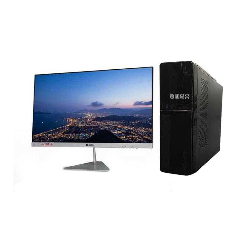 非全新 ZGL 办公利器B型台式电脑(G44004G120G SSD核显21.5寸显示器办公键鼠)