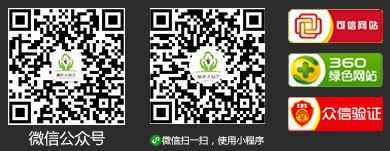贵阳绿植租赁